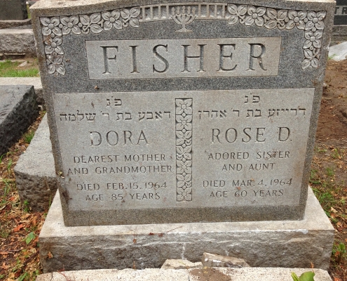Fisher-repaired